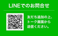 side_line.jpg