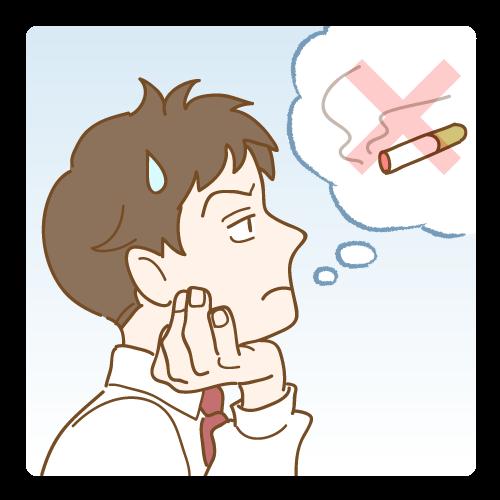 喫煙者男性