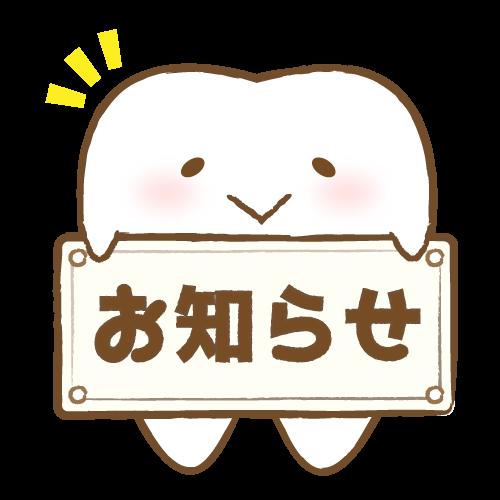 character_kanban_info